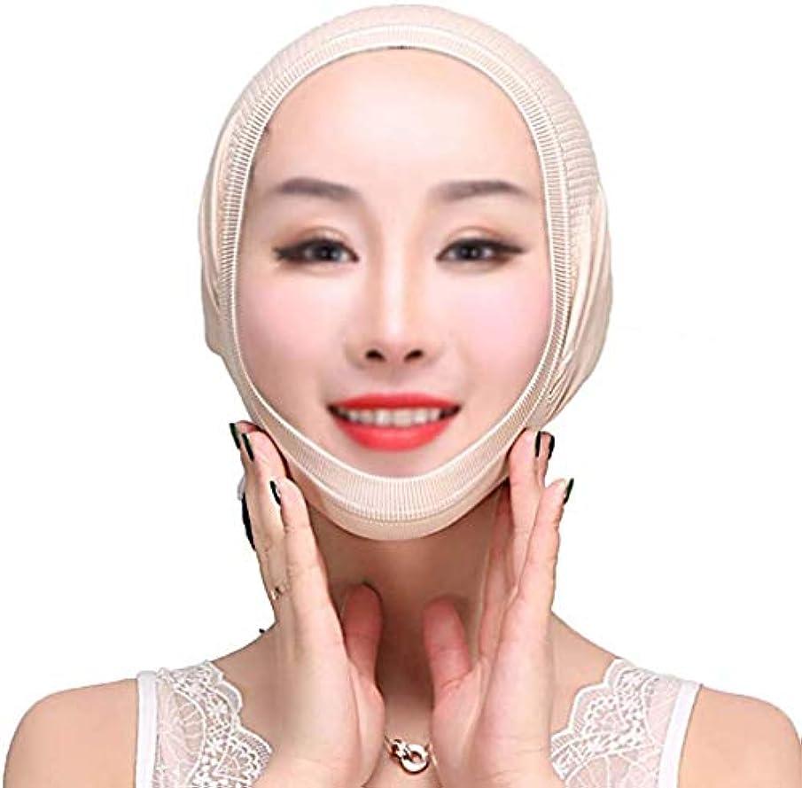 シェフ病な対応する美容と実用的なスリミングベルト、フェイスマスクフェイスリフティングインストゥルメントフェイスリフティングバンデージダブルチンスモールVフェイススリーピングマスクリフティング引き締め フェイシャルマッサージャー(3フェイスバンデージ)