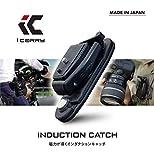 磁力誘導型 カメラホルスター I carryインダクションキャッチ 片手操作可能