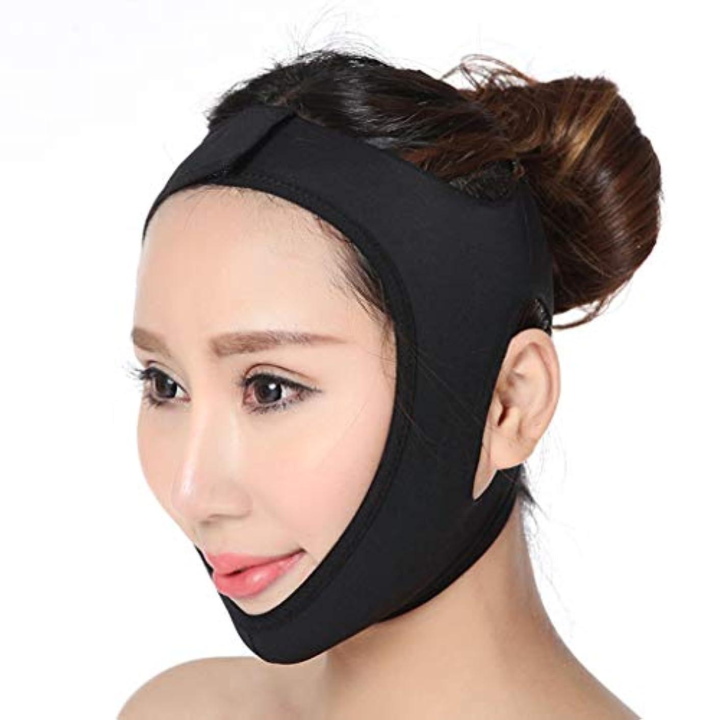 添加最初は垂直Jia He 軽量 薄い顔ベルト、Vフェイスアーティファクト通気性睡眠薄い顔包帯超薄型二重あごはアンチリンクルフェイスマスクを持ち上げ ## (Size : XL)