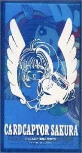 「カードキャプターさくら」CHARACTER SINGLE SPECIAL SET Vol.2