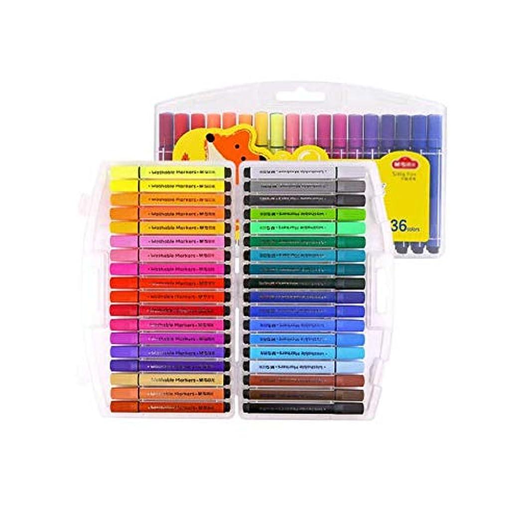 絡み合いロビーマスクGaoxingbianlidian001 ペイントブラシ、大容量/洗える子供は水彩ペンを使用できます、学生が持ち運びに便利な48色の三角ペンペイント/練習特別なブラシ(36個/ 48個、28 * 22cm) 簡単で簡単 (Color : 36 pieces, Size : 28*22cm)