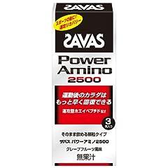 明治 ザバス(SAVAS) パワーアミノ2500 顆粒 3包