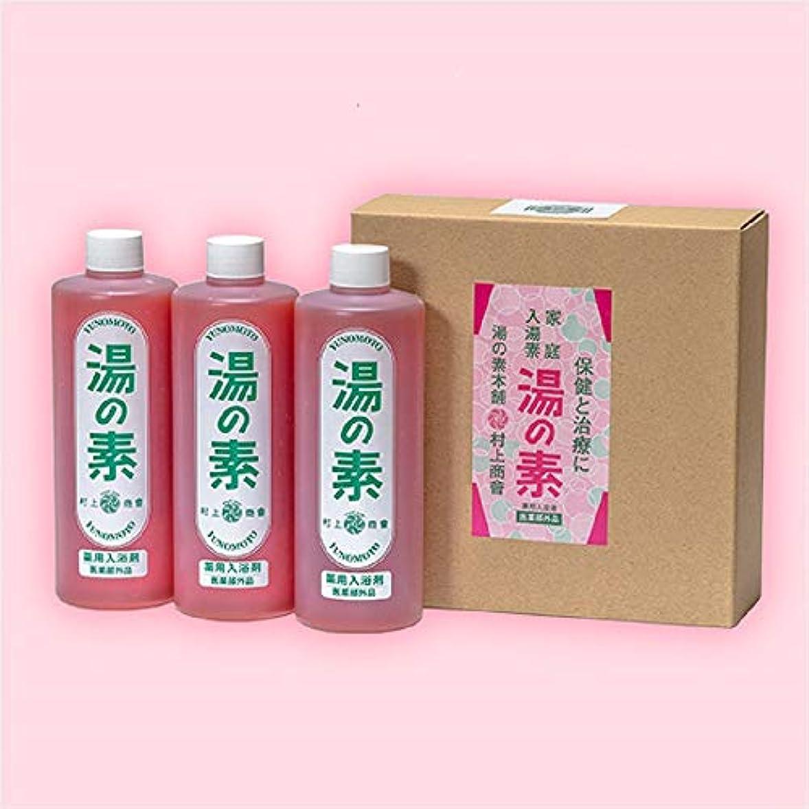 トンオーバーコート反発する薬用入浴剤 湯の素 [医薬部外品] 490g(約50回分) 3本セット
