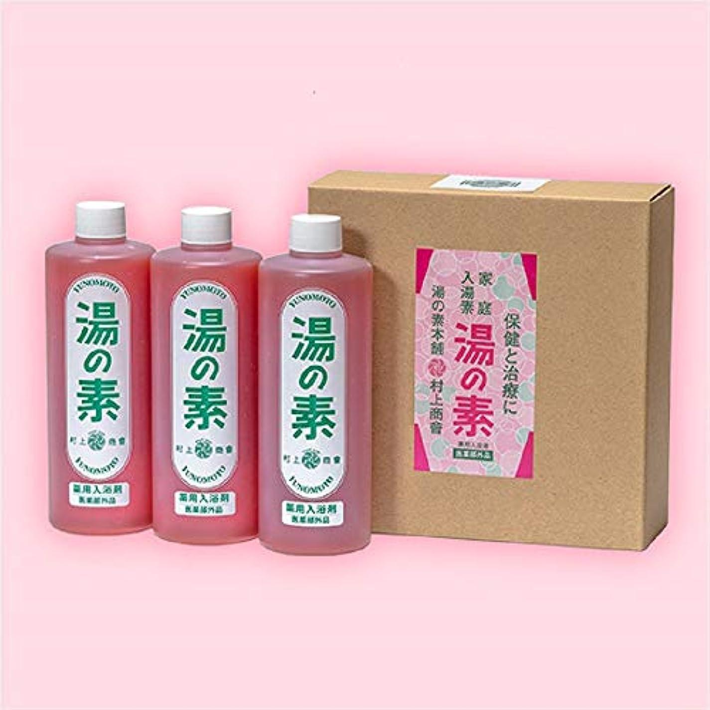 弁護人タイプライターカヌー薬用入浴剤 湯の素 [医薬部外品] 490g(約50回分) 3本セット