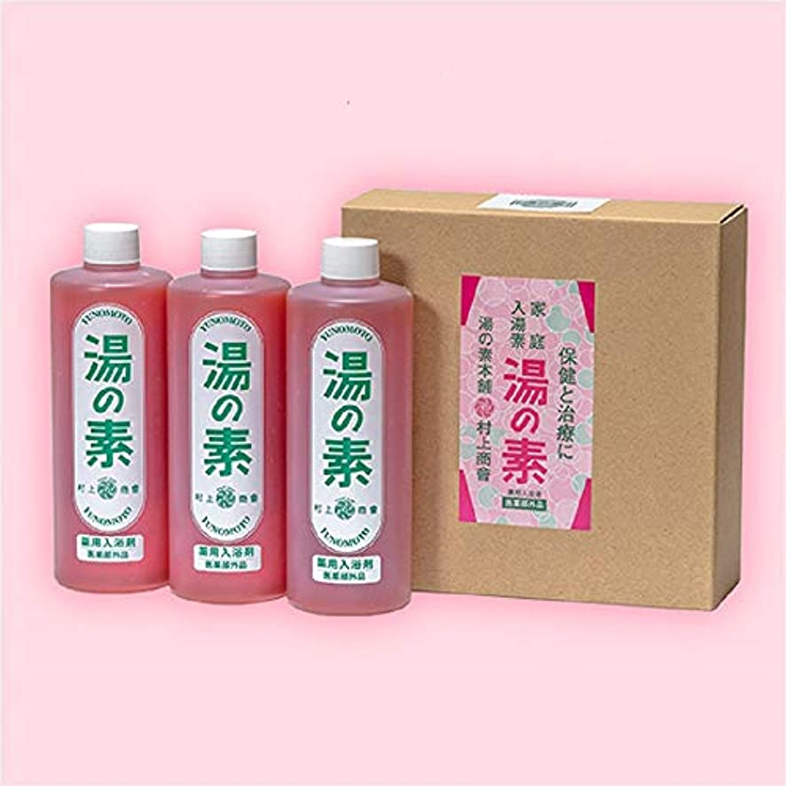 ベンチもっともらしい最大化する薬用入浴剤 湯の素 [医薬部外品] 490g(約50回分) 3本セット