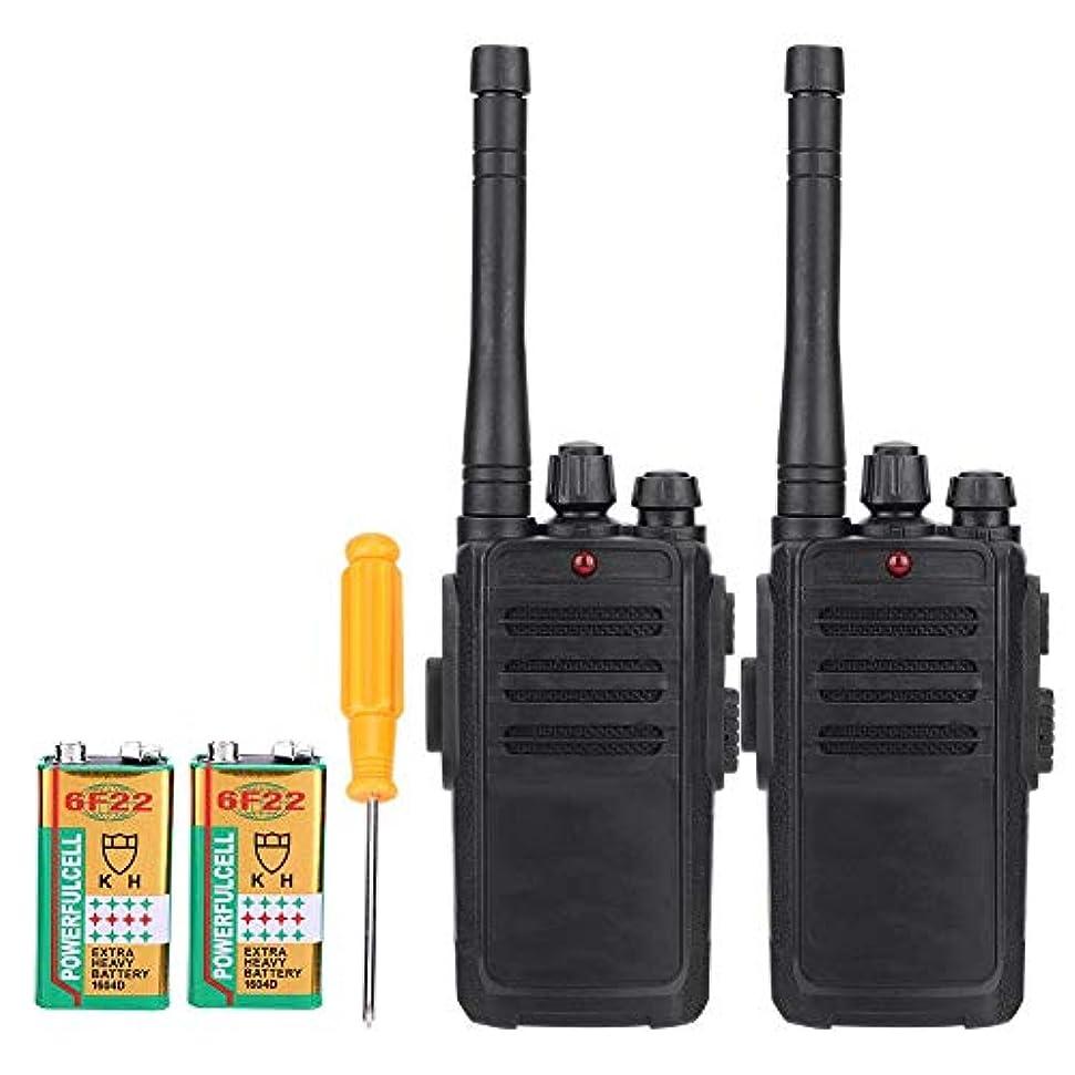 ペア取り除くインペリアルキッズ ウォーキートーキー インターコム 無線通信 子供トランシーバー ポータブル 通信範囲最大100m 簡易操作 緊急対応 ブラック
