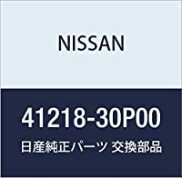 NISSAN (日産) 純正部品 クリップ スカイライン フェアレディ Z 品番41218-30P00