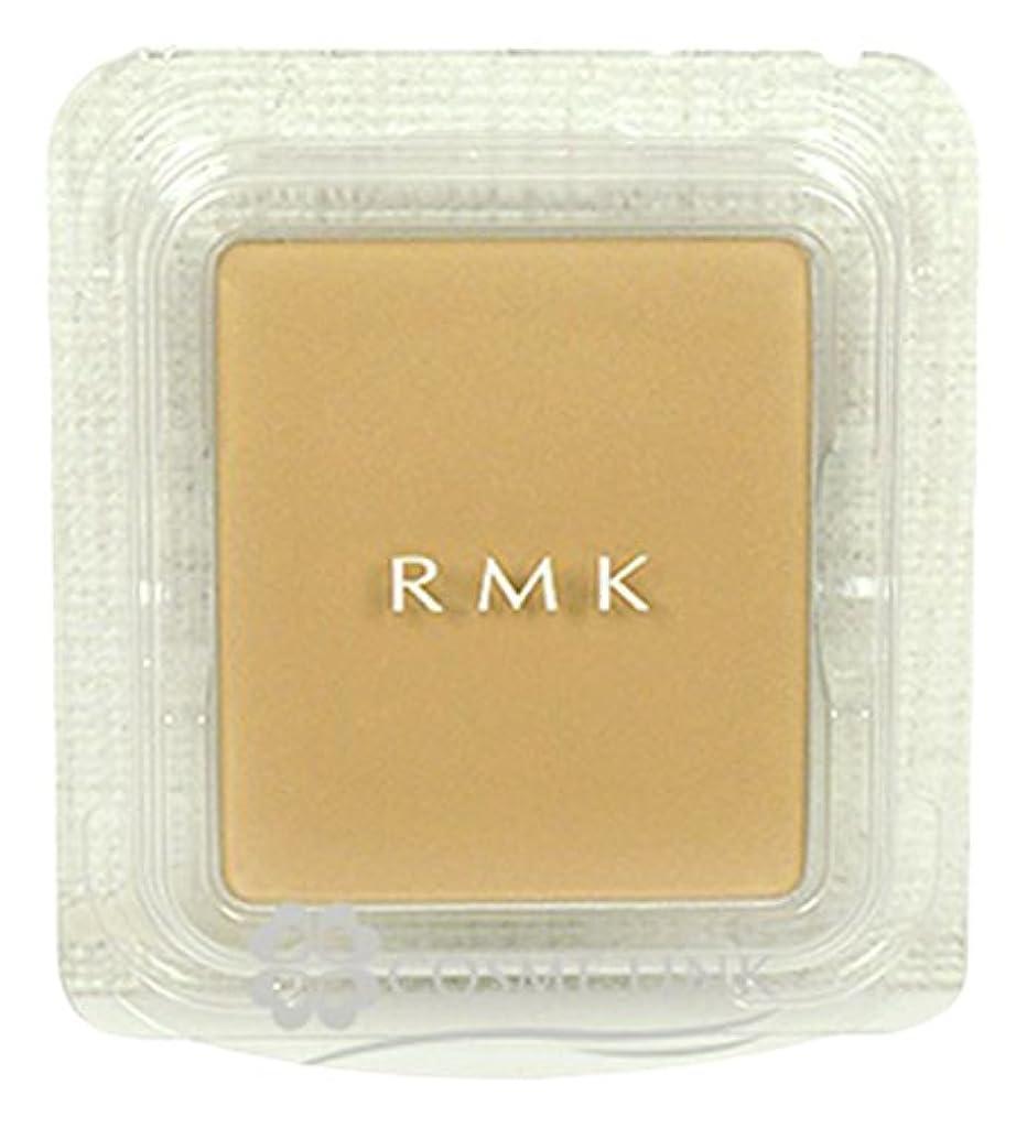 地下室縮約好きであるRMK アールエムケー UVパウダー ファンデーション(レフィル) #103L 11g [並行輸入品]