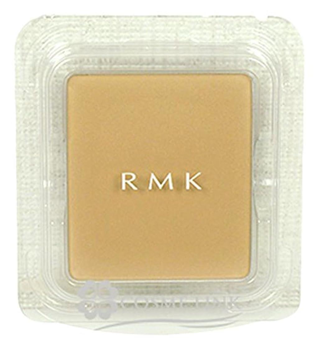 信頼性抑圧薄暗いRMK アールエムケー UVパウダー ファンデーション(レフィル) #103L 11g [並行輸入品]