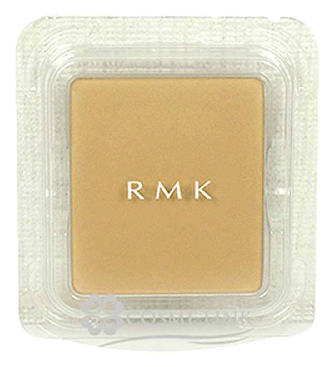 溶融系譜代表するRMK アールエムケー UVパウダー ファンデーション(レフィル) #103L 11g [並行輸入品]