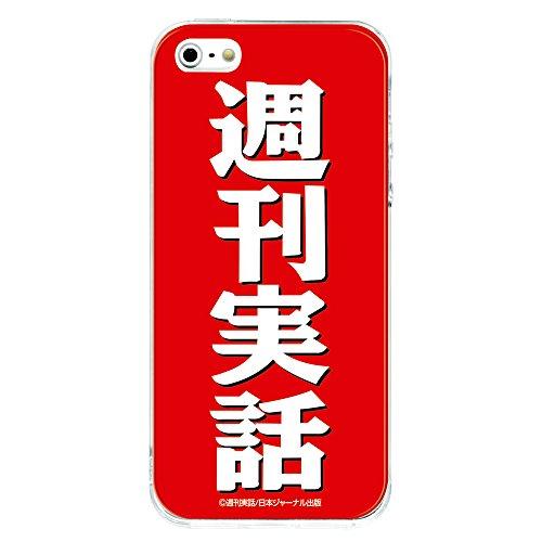 週刊実話 iPhoneケース iPhone6 TPU ケース赤・ロゴ白【iPhone6s対応】