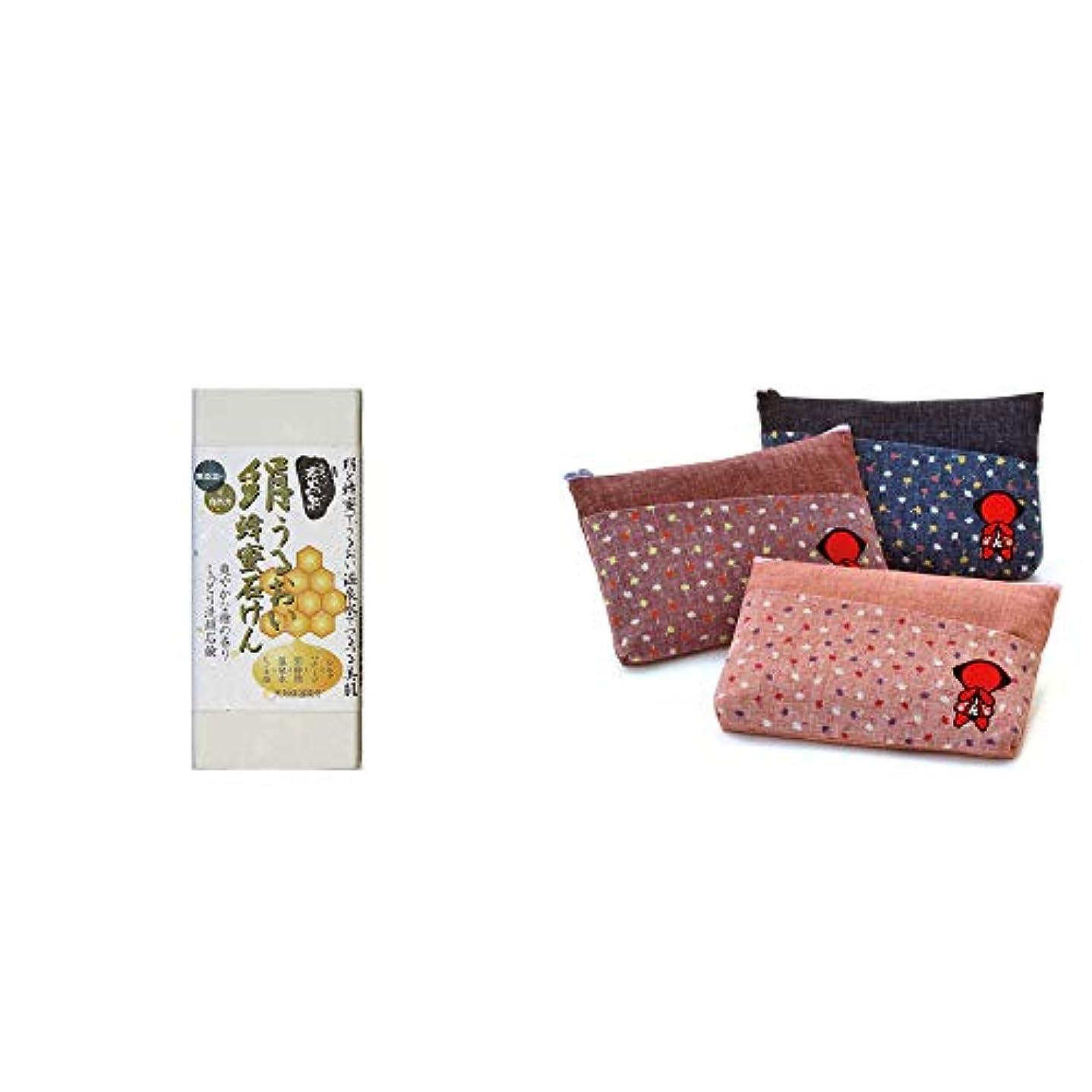 風いじめっ子合成[2点セット] ひのき炭黒泉 絹うるおい蜂蜜石けん(75g×2)?おねがいさるぼぼ ポーチ(大) 【ピンク】