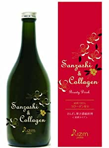 さんざしコラーゲン さんざし果汁濃縮飲料【希釈タイプ】 720ml