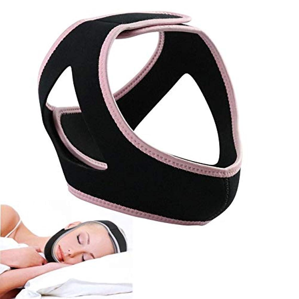 男性と女性は、自然な睡眠の呼吸防止のあごベルトをなだめて、鼻を呼吸します
