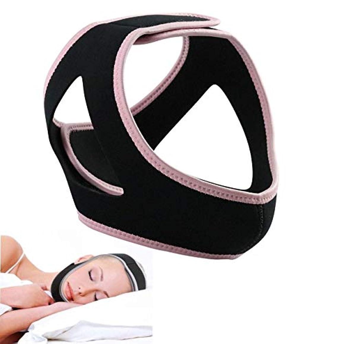 鮫スリット迷彩男性と女性は、自然な睡眠の呼吸防止のあごベルトをなだめて、鼻を呼吸します