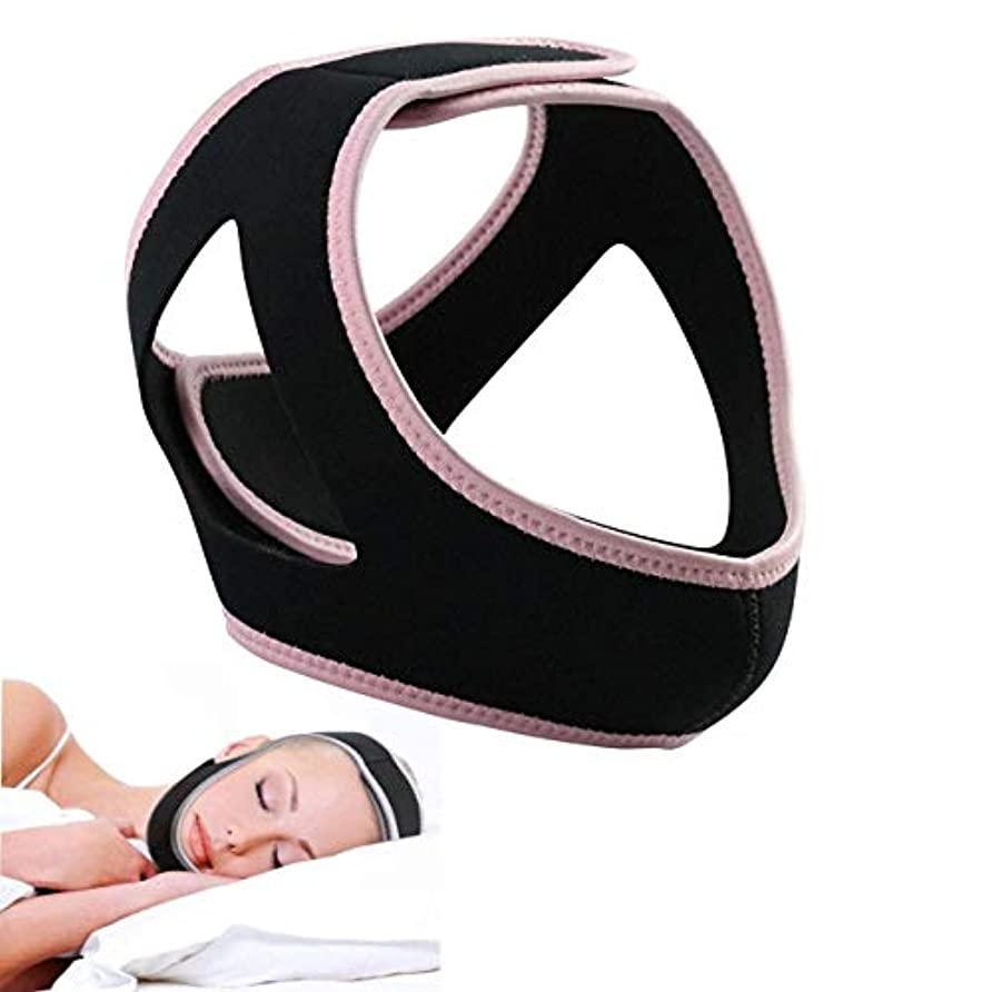 無視かび臭い手綱男性と女性は、自然な睡眠の呼吸防止のあごベルトをなだめて、鼻を呼吸します
