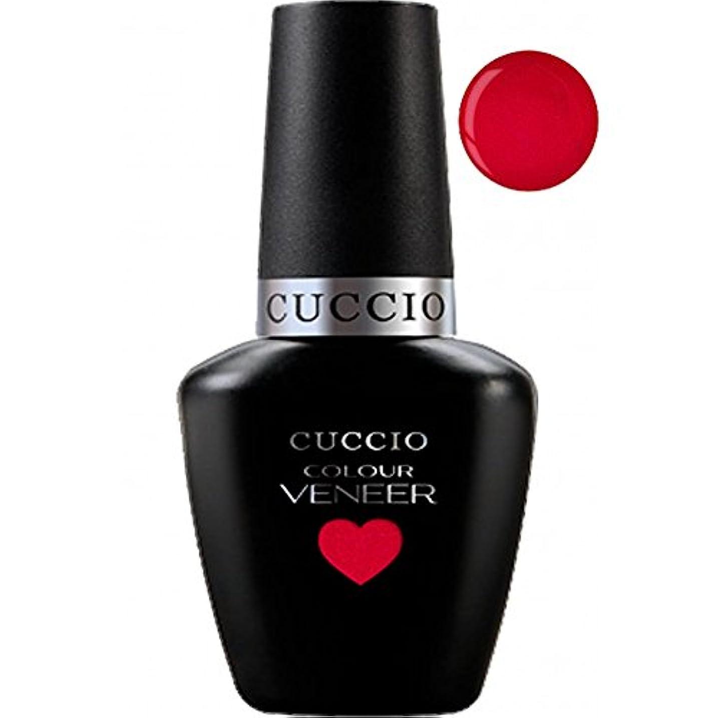 ドナウ川滑りやすい歴史Cuccio MatchMakers Veneer & Lacquer - Red Lights in Amsterdam - 0.43oz / 13ml Each