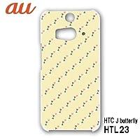 バタフライ HTC J butterfly HTL23 スマホケース カバー リボン RB-676E