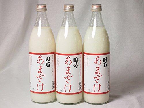 モンドセレクション・金賞受賞 篠崎 国菊甘酒 あまざけノンアルコール 900ml×3本(福岡県)