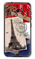 ガールズネオ ARROWS M01 ケース (フランス◆Bonjour Paris) FUJITSU M01-COM-6012