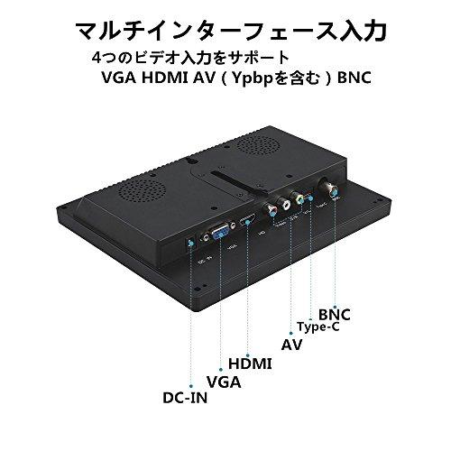 『Eyoyo 8インチ ディスプレイ 小型LCDカラービデオモニター スクリーン 1024x768 VGA BNC AV HDMI Ypbpr 機能付き PC CCTVホーム 入力』の5枚目の画像