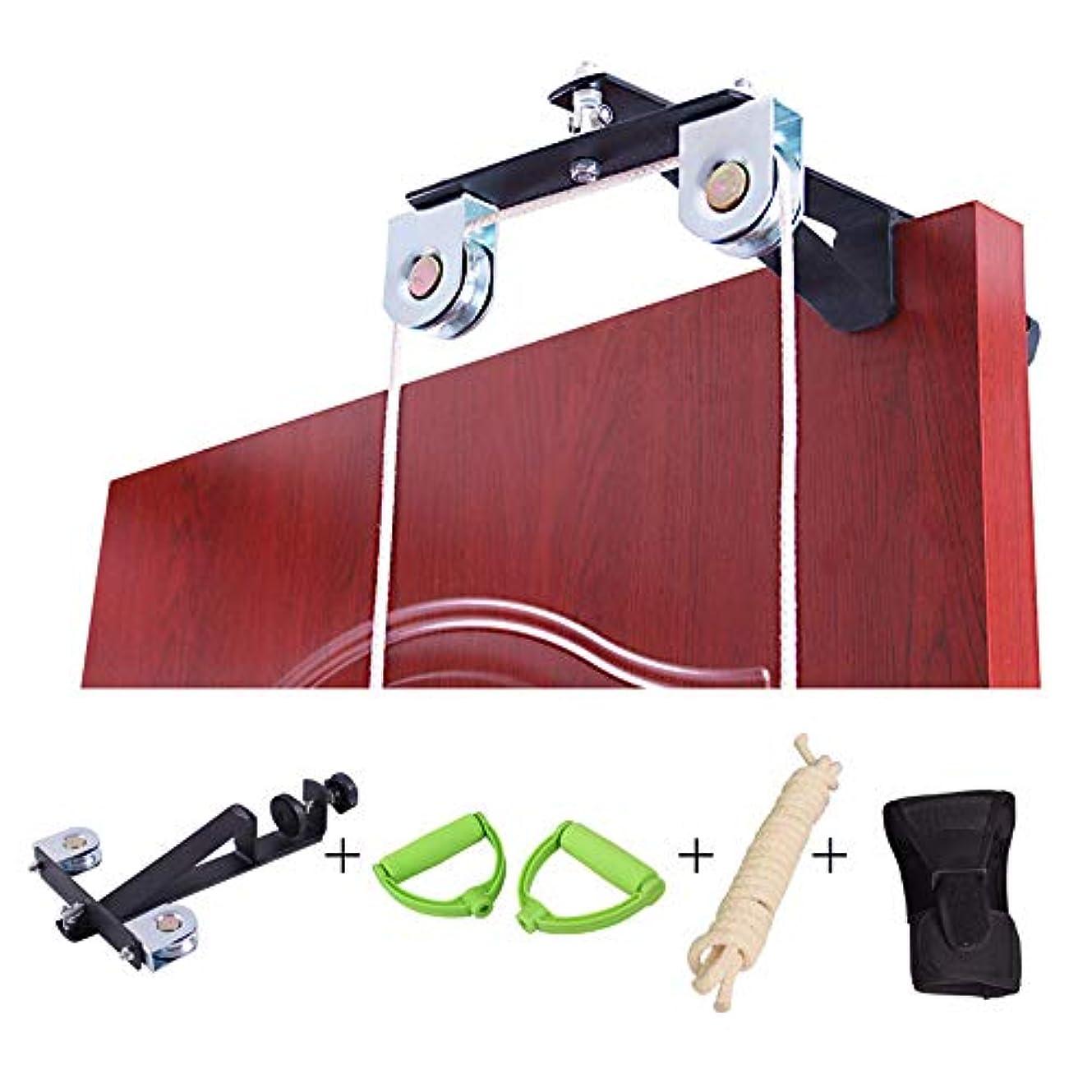 よろめく区別するオークション家庭用 肩のリハビリ機器 滑車訓練機 肩甲骨ストレッチャー 肩を大きく動かすエクササイズダブルプーリーデザイン