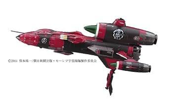 ハセガワ クリエイターワークスシリーズ モーレツ宇宙海賊 弁天丸 1/1300スケール プラモデル CW06