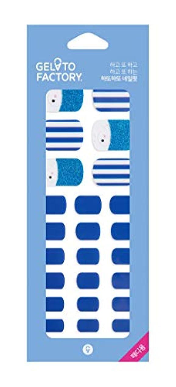 インフルエンザコロニー放つ損傷のないフットネイル★ジェラートファクトリー★ 貼るだけマニキュア (旅立つイルカ)