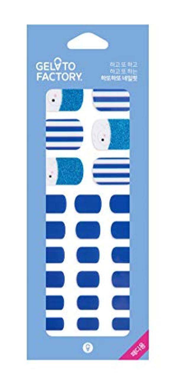 やむを得ない委任ランプ損傷のないフットネイル★ジェラートファクトリー★ 貼るだけマニキュア (旅立つイルカ)