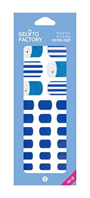シンプルなハント調査損傷のないフットネイル★ジェラートファクトリー★ 貼るだけマニキュア (旅立つイルカ)