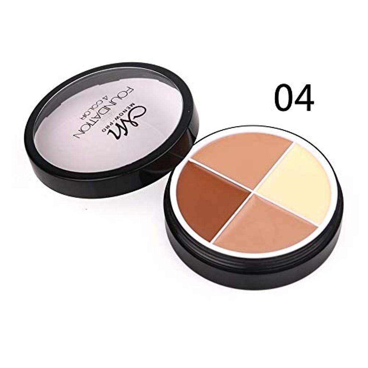 相反する次内部Eye Shadow 4色のアイシャドーマット多色セットアイメーク舞台アイシャドウ (04)