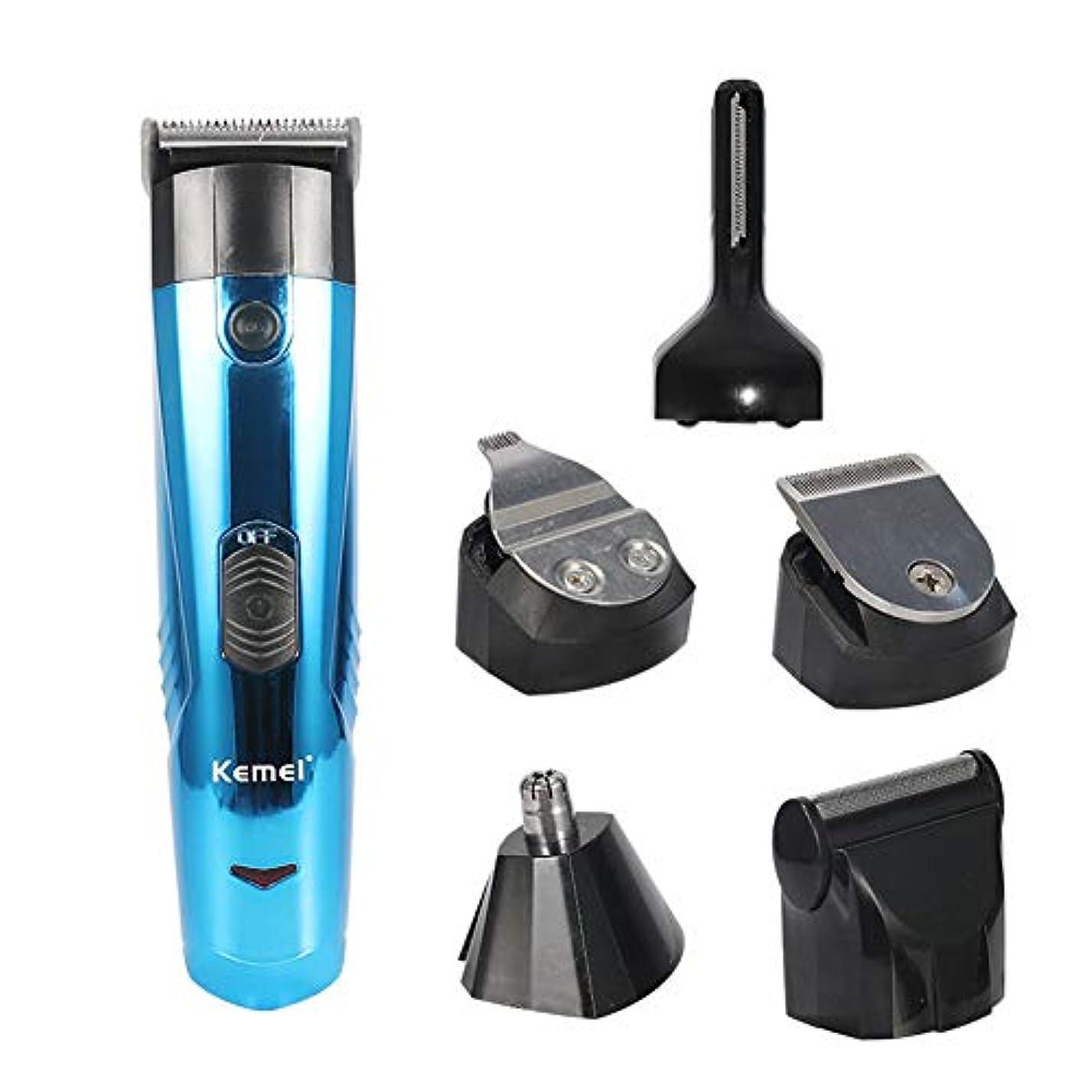 リルクラッチ理容師バリカン、男性のためのリミット櫛を持つ男の理髪師機械電気トリマーバリカン散髪機ビアードレイザー