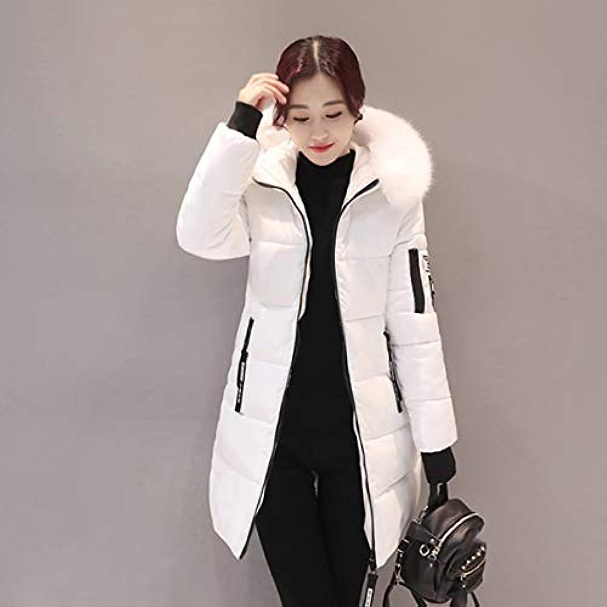 シーズン泣く王位韓国スタイルの女性のコートファッションオールマッチフード付きダウンジャケット綿パッド入り厚く暖かいコートミドルロング冬生き抜くコート-ホワイトL