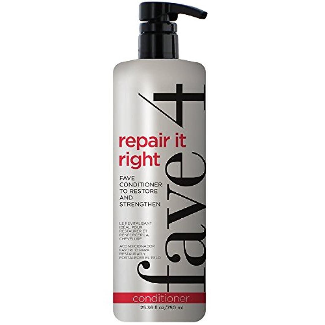 効率的尊敬する応答fave4 パラベンフリー   グルテンフリー 無添加塩化ナトリウム 虐待無料 髪の処理された色のために安全、25.36オンスの復元とStrengthen-硫酸フリーには、右フェイブConditonerファナティックサイズ...