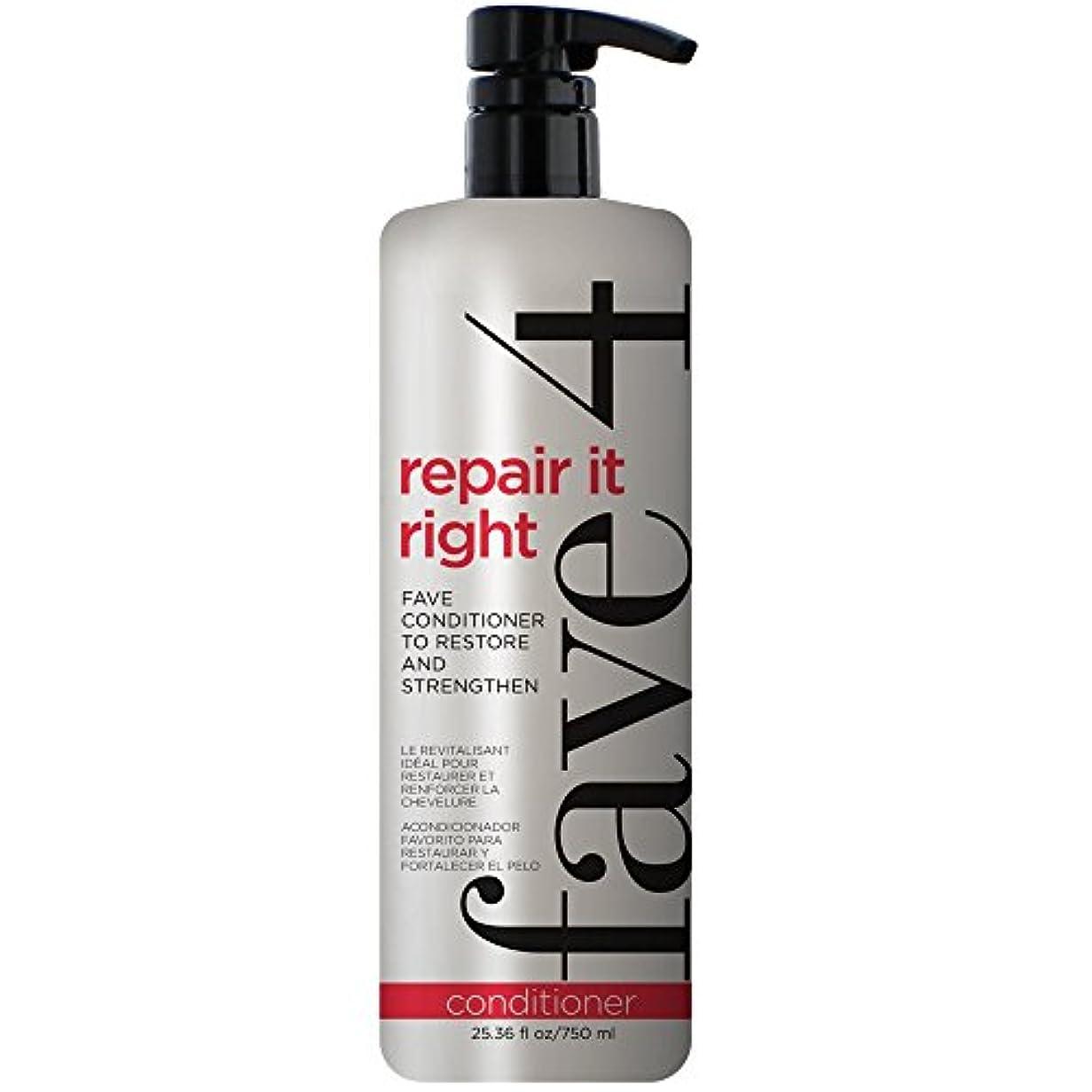 fave4 パラベンフリー   グルテンフリー 無添加塩化ナトリウム 虐待無料 髪の処理された色のために安全、25.36オンスの復元とStrengthen-硫酸フリーには、右フェイブConditonerファナティックサイズ...