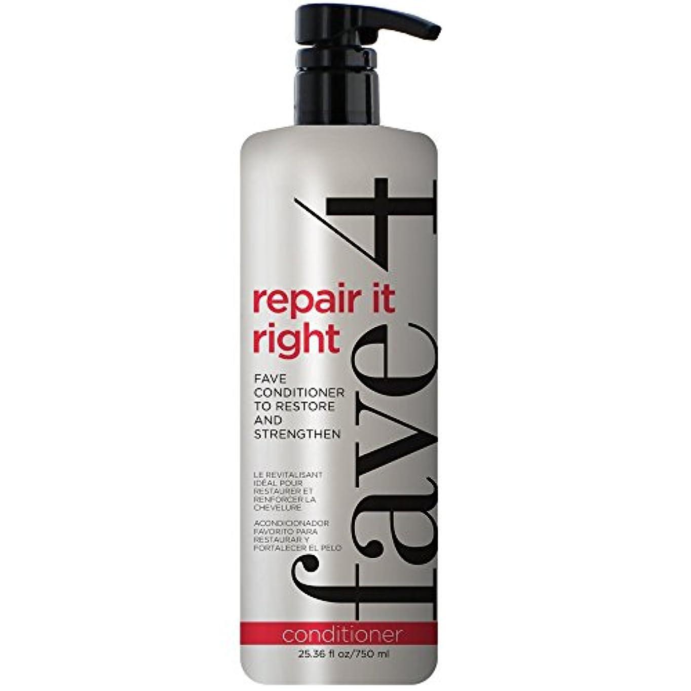 ロータリー休日に華氏fave4 パラベンフリー   グルテンフリー 無添加塩化ナトリウム 虐待無料 髪の処理された色のために安全、25.36オンスの復元とStrengthen-硫酸フリーには、右フェイブConditonerファナティックサイズ...