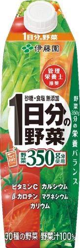 1日分の野菜 紙パック 屋根型キャップ付容器 1L ×6本