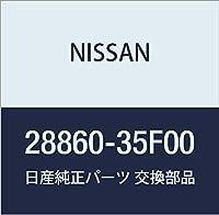 NISSAN (日産) 純正部品 ピボツト アッセンブリー ワイパー NO 2 180SX シルビア 品番28860-35F00