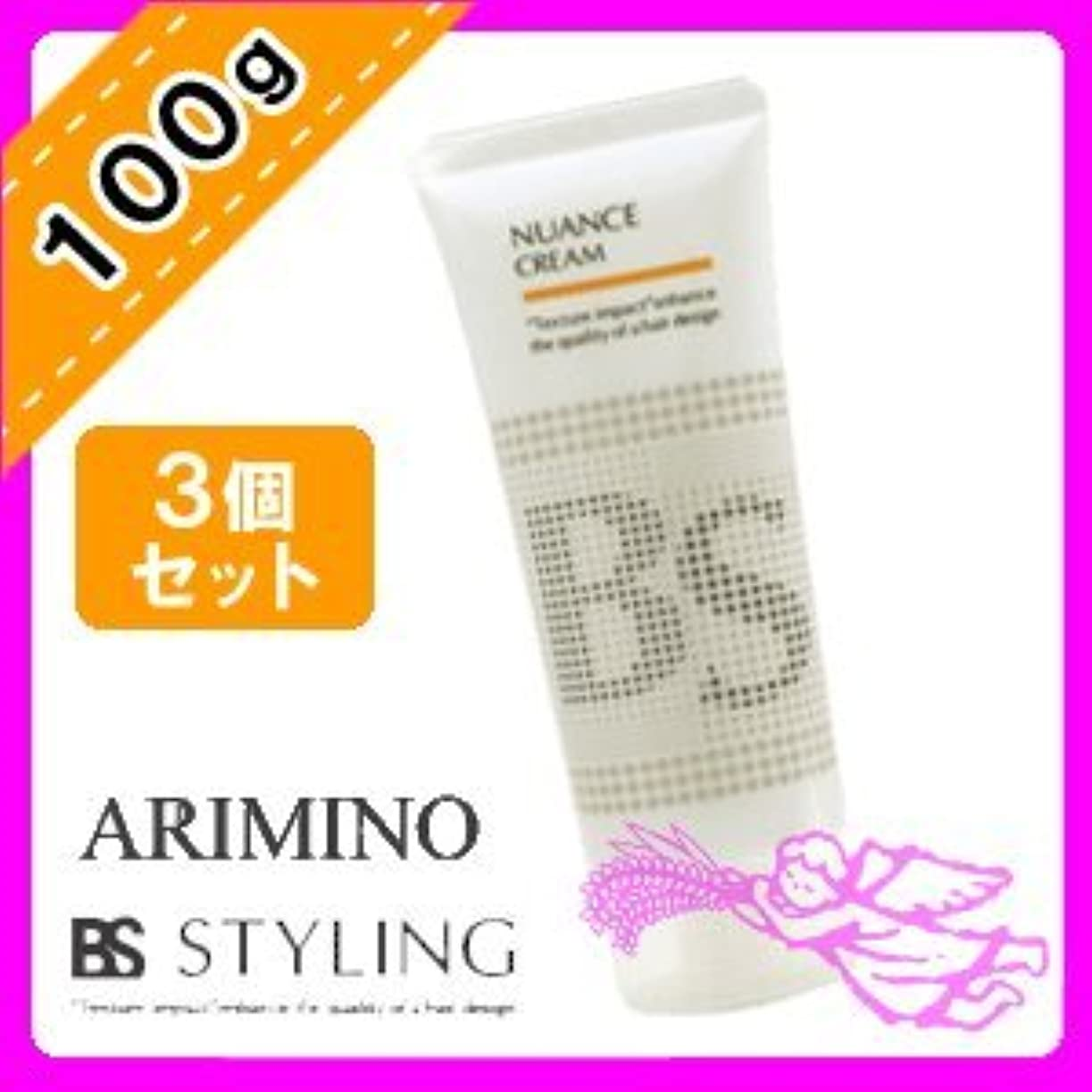 求人虫を数える大混乱アリミノ BSスタイリング ニュアンス クリーム 100g x 3個 セット arimino BS STYLING