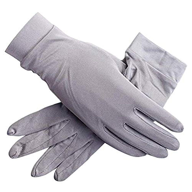 褒賞スクワイアぐったり(panda store) シルク 手袋 レディース UVカット ハンドケア おやすみ 手荒れ 手湿疹 乾燥肌 保湿 おやすみ手袋 紫外線 ライトグレー