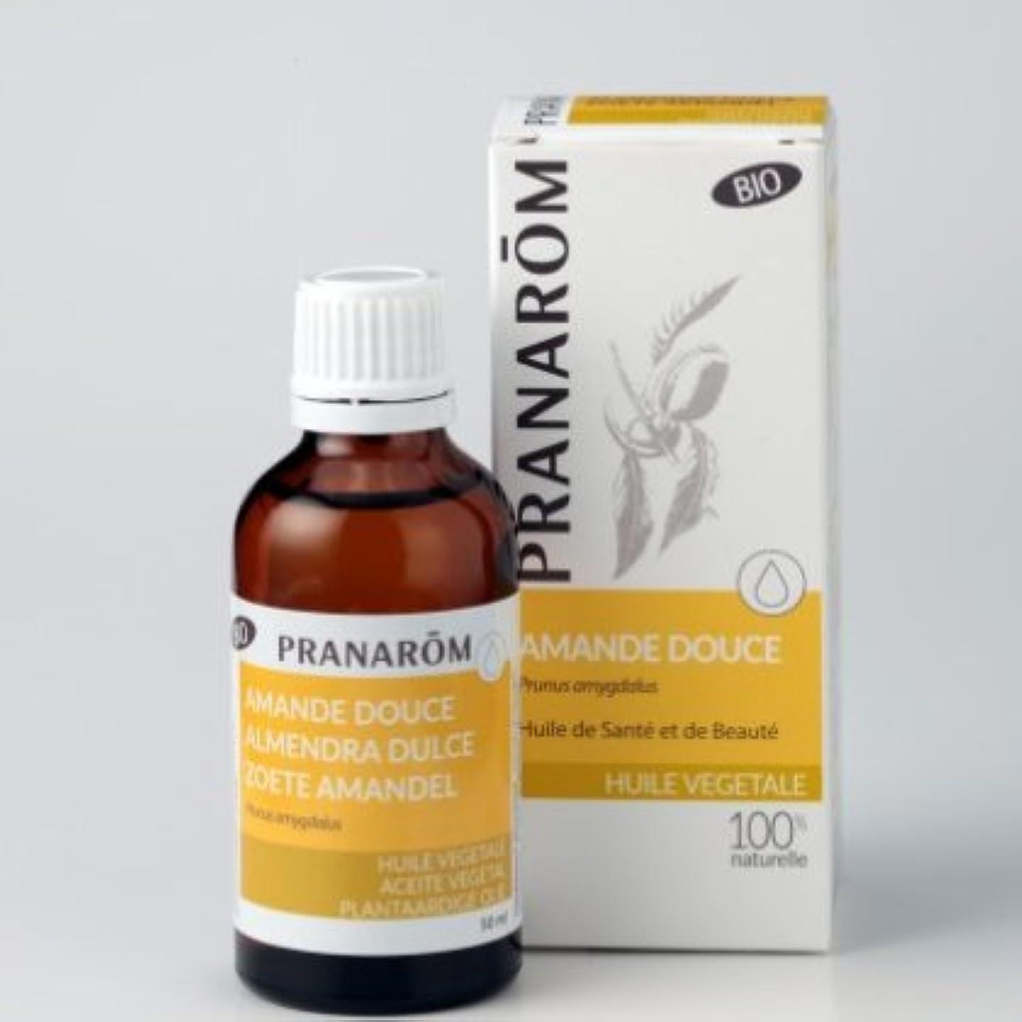 不誠実監査誤解スィートアーモンド油 50ml プラナロムの最高級植物油:キャリアオイル