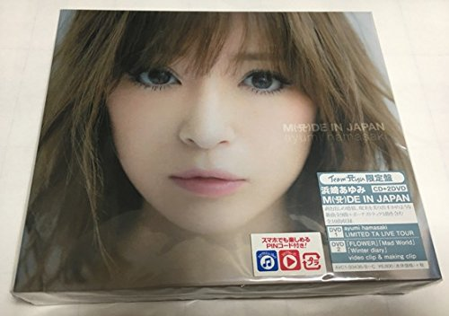 浜崎あゆみ MADE IN JAPAN TeamAyu限定盤 CD+2DVD