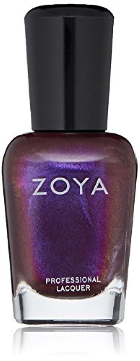 解明するにぎやか銀河ZOYA ゾーヤ ネイルカラー ZP917 ISADORA イサドラ 15ml パール 爪にやさしいネイルラッカーマニキュア