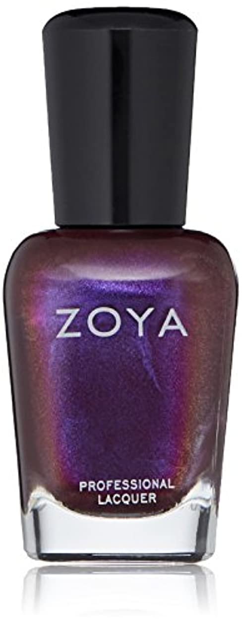 薬を飲むリマ経済ZOYA ゾーヤ ネイルカラー ZP917 ISADORA イサドラ 15ml パール 爪にやさしいネイルラッカーマニキュア