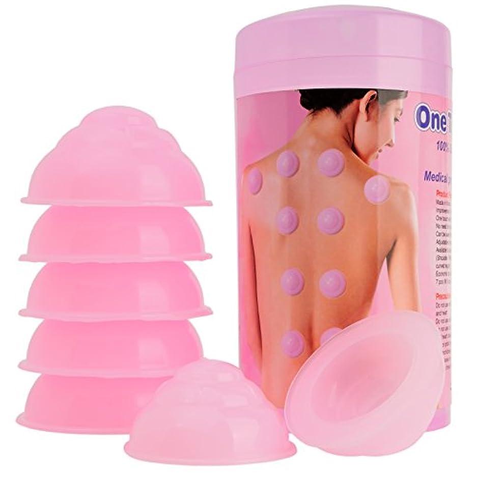 サイレントシングル疑いワンタッチ(One Touch)シリコーン製 吸い玉 カッピング療法用 脂肪沈着防止 ボディマッサージセット