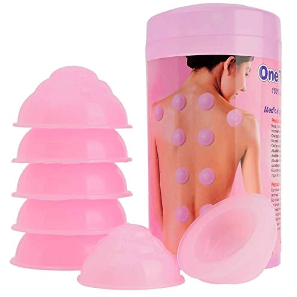 驚いたことに民兵噴火ワンタッチ(One Touch)シリコーン製 吸い玉 カッピング療法用 脂肪沈着防止 ボディマッサージセット