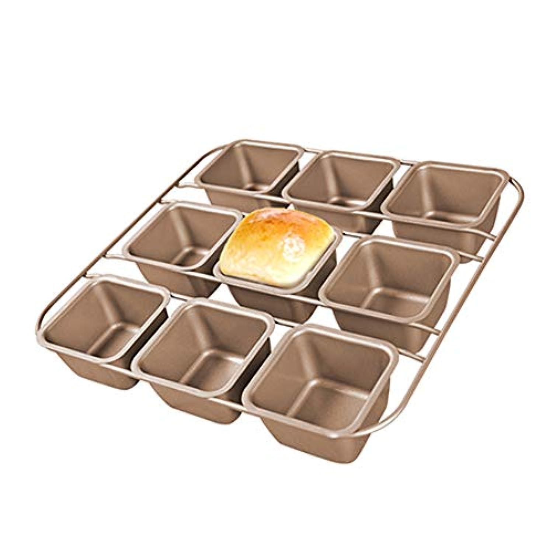 Homankit yangcheng マフィンパンケーキ型 方型 アメリカから輸入された塗料で高品質粘りにくい材質でケーキ型 クッキー型