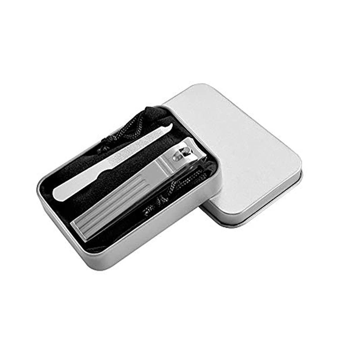 オーストラリア人種類構想するステンレス爪切りネイルファイルセット美容ネイルツールセット収納ケース付き、シルバー、2点セット