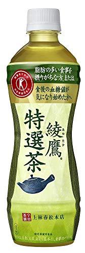 特選茶 ケース 特定保健用食品 500ml×24本