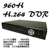 960H対応 H.264 遠隔監視 4CH デジタルビデオレコーダー 高性能 1TB HDD搭載 KT7604WD